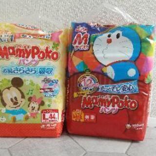 マミーポコ パンツ M L 計2袋
