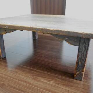 【昭和レトロ】ちゃぶ台・テーブル