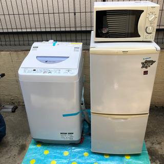 ■洗濯機■冷蔵庫■電子レンジ■3点セット