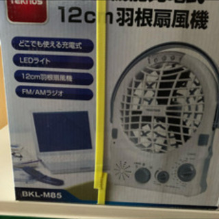扇風機 ラジオ LEDランプ