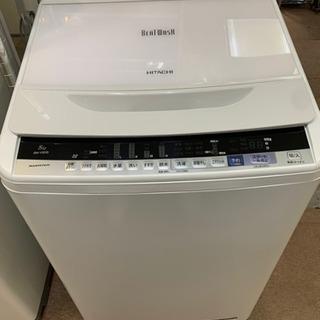 HITACHI BEATWASH 8.0kg BW-V80B 2...