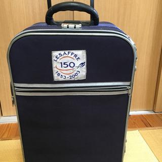 布製 スーツケース 0円
