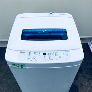 ①高年式‼️955番 Haier✨全自動電気洗濯機✨JW-K42...