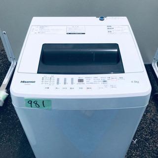 ①高年式‼️981番 Hisense✨全自動電気洗濯機✨HW-E...