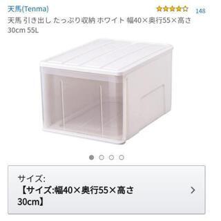 【美品】【定価の半額以下】衣装ケース 4個セット