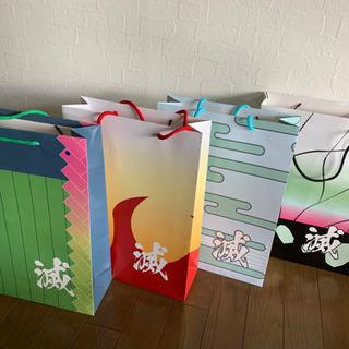 【滅】紙袋 4種類