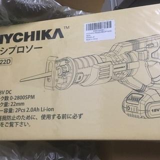 【値下げ】電動のこぎりHYCHIKAハイチカ充電式レシプロソー ...