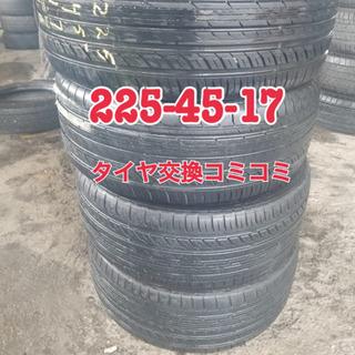 🟢 225-45-17 タイヤ交換コミコミ