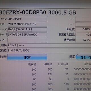 USB3.0  外付けハードディスク  3TB  - 売ります・あげます