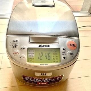 象印 NP-CB10 5.5合炊き