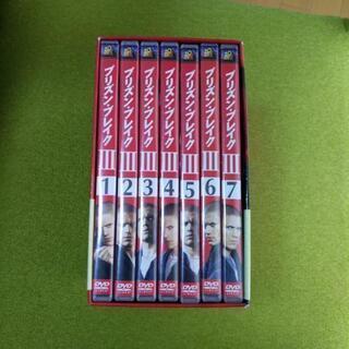 プリズン・ブレイク DVD