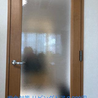 【窓ガラスフィルム】 抗ウイルス・抗菌フィルム、遮熱・UVカット・飛散防止・防犯対策 - 地元のお店