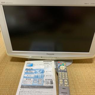 Panasonic VIERA 20インチ テレビ