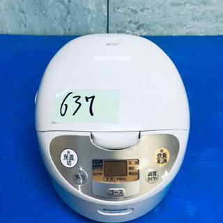①637番 Panasonic✨電子ジャー炊飯器✨SR-LF10P‼️