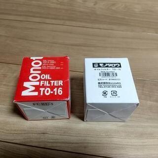 TOYOTA トヨタ オイルフィルター 2個セット