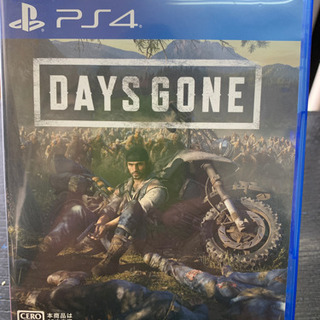 ps4 DAYS GONE デイズゴーン 2020/07/05