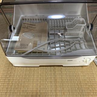 食器乾燥機  キッチンドライヤー 三菱