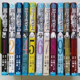 《3巻以降初版・全巻帯付き》デスノート 全巻セット ◆ DEAT...