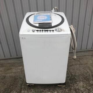 【HITACHI】 日立 乾燥機能付き 全自動洗濯機 NW-D8...