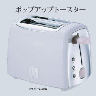 【2016年製】冷凍パンOK トースター (No.289)  ...