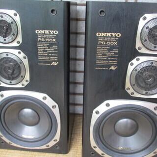ONKYO スピーカーセット PS-55Xの画像