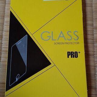 SH-03J ガラスフィルム 2個セット 新品