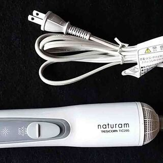 naturam tescom TIC295マイナスイオン カール...