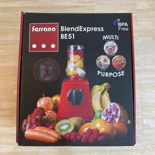 【未使用】フェラーノ Ferrano BE51-ブレンダー Bl...