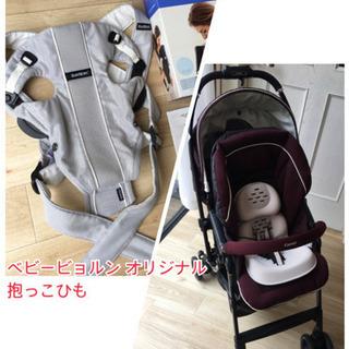 新生児赤ちゃんOK  ベビーカー&抱っこ紐セット