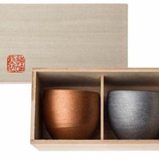 【引取限定】未使用 波佐見焼 銅器彩 ロックカップ ペア (木箱入)