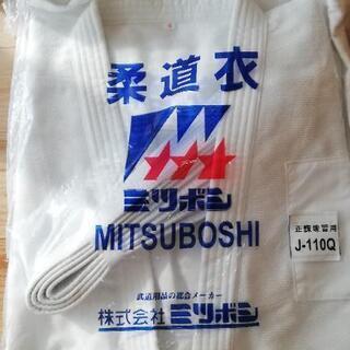 柔道衣 ミツボシ J-110Q サイズ4 正課練習用 上着+帯の2点