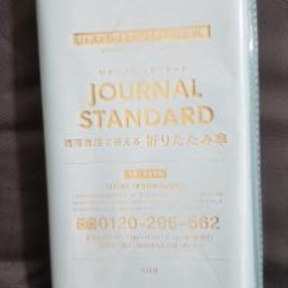 <新品・未開封>JOURNAL STANDARD 晴雨兼用折りたたみ傘