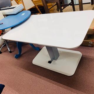 ニトリ  ★昇降式テーブルダイニングテーブル★