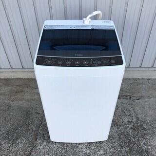 【Haier】 ハイアール 全自動洗濯機 4.5kg JW-C4...
