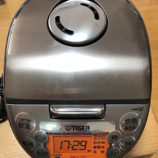 【IH炊飯器・3合炊き】価格相談可能です