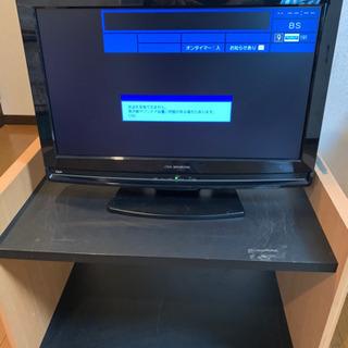 《取引完了》22型 液晶テレビ リモコン付き