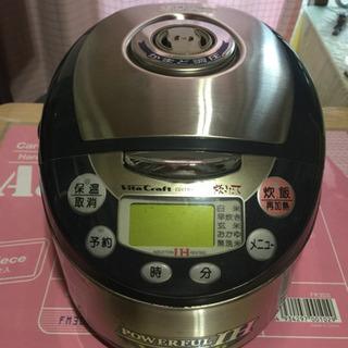 電気炊飯器三合
