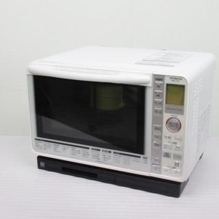 日立 過熱水蒸気オーブン ヘルシーシェフ MRO-NS7