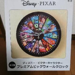 ディズニー ピクサー キャラクター 壁掛け時計