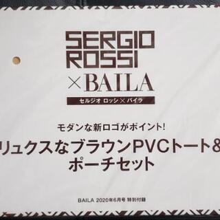 <新品・未開封>SERGIO ROSSI × BAILA リュク...