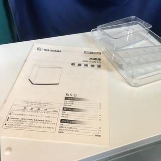2018年製 IRIS OHYAMA(アイリスオーヤマ) 1ドア(45L)冷蔵庫  IRR-A051D-W - 我孫子市