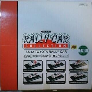 CM's ラリーカーコレクション SS.12 トヨタ ラリーカー
