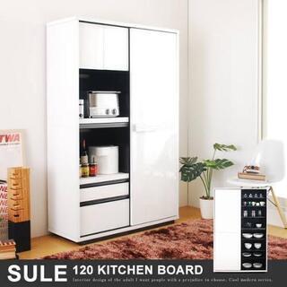 食器棚 引き戸 キッチン収納 日本製 完成品 国産 収納 おしゃ...