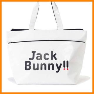 【新品】ジャックバニー 2020年トートバッグ