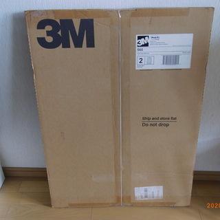 3M-Post-it-560イーゼルパッド