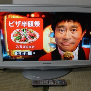 26インチ Panasonic 液晶テレビ 09年 宮前区