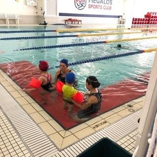 神奈川県相模原市(相模大野駅前)・発達障害を持つ児童~成人までの水泳教室「アダプテッドスポーツクラス」  - 相模原市