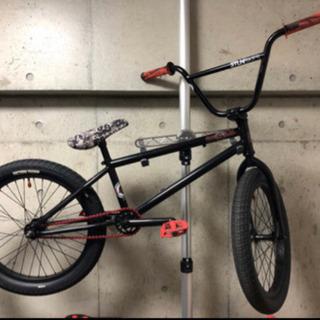BMX STOLEN CASINO
