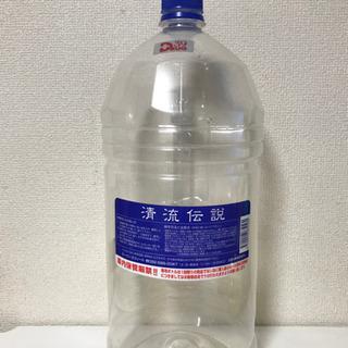 大きなペットボトル 交換可!!