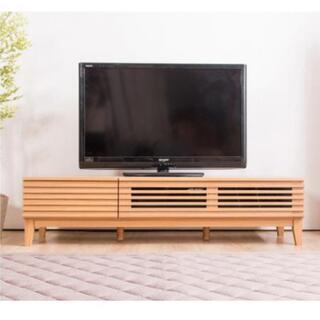 テレビボード ナチュラル W150